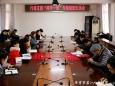 """[图说新闻] 行政党支部召开""""两学一做""""专题组织生活会"""
