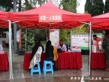 """[图说新闻] 毕节市第一人民医院参加""""世界艾滋病日""""集中宣传活动"""