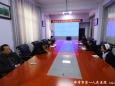 [图说新闻]毕节市紧急救援中心党支部召开组织生活会