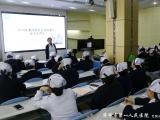 毕节市第一人民医院2019年第四季度护理质量与安全反馈会召开