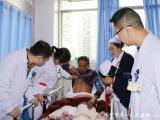 毕节市第一人民医院成功抢救一例反复室颤心肌梗死患者