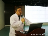 """[图说新闻] 毕节市第一人民医院举行""""新型冠状病毒感染肺炎""""及""""流感""""院感防控培训"""