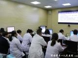 [图说新闻] 毕节市第一人民医院组织收看全省新型冠状病毒感染肺炎医疗救助工作视频培训