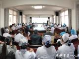 """[图说新闻] 毕节市第一人民医院举行""""新型冠状病毒感染的肺炎""""培训"""