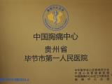中国胸痛中心 贵州省欧美Av|欧美巨乳|欧美群交|欧美人曽交流|色爱综合网欧美av