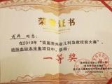 2020年毕节市第一人民医院5•12国际护士节特刊