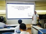 [图说新闻] 申报2020年度贵州省卫生健康委员会科学技术基金项目预评审会议召开