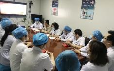 [图说新闻] 毕节市第一人民医院内儿传二支部召开党员大会