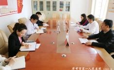 农工党毕节市委到毕节市第一人民医院调研