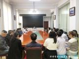 [图说新闻] 毕节市紧急救援中心职工座谈会暨下半年工作部署会召开