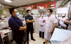 [图说新闻] 贵州省医疗保障局到毕节市第一人民医院督导检查