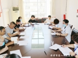 """[图说新闻] 毕节市第一人民医院""""创文""""工作推进会召开"""