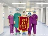 [图说新闻] 除病痛医术高超  保健康医德高尚