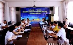 毕节市第一人民医院传达学习全国应对秋冬季新冠肺炎疫情医疗救治工作视频培训会精神