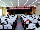 [图说新闻] 毕节市第一人民医院2020年度住院医师规范化培训招录考试举行