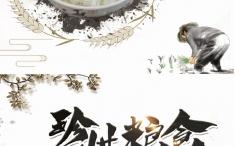 [图说新闻] 毕节市第一人民医院内儿传二支部召开专题组织生活会