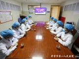 [图说新闻] 贵州省第三期骨科专科护士培训班学员到毕节市第一人民医院进行临床实践