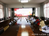[图说新闻] 广州医科大学附属第二医院到毕节市第一人民医院交流青年文明号工作