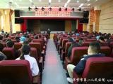 [图说新闻] 毕节市第一人民医院住培医师座谈会暨安全生产及疫情防控警示教育大会召开