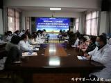 [图说新闻] 毕节市第一人民医院2020年度全科医师转岗培训工作总结暨学员结业考核工作安排会议召开