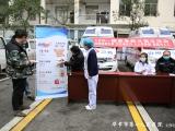 [图说新闻] 毕节市紧急救援中心开展120国家急救日倡议活动