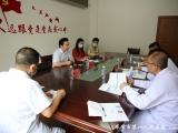 [图说新闻] 北京网医联盟科技有限公司到毕节市第一人民医院调研