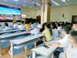 [图说新闻] 毕节市第一人民医院召开2021年7月住培学员座谈会
