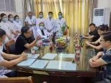 庹必光到毕节市第一人民医院开展学术交流与指导