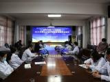 [图说新闻] 毕节市第一人民医院2021年第三次医疗质量管理委员会会议召开